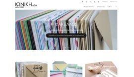 Ιωνική ΑΒΕΕ | Ιστοσελίδα - 1