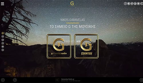 G radio home screen preview