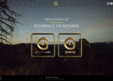 Garavelas Radio   Web Radio Ιστοσελίδα - 1