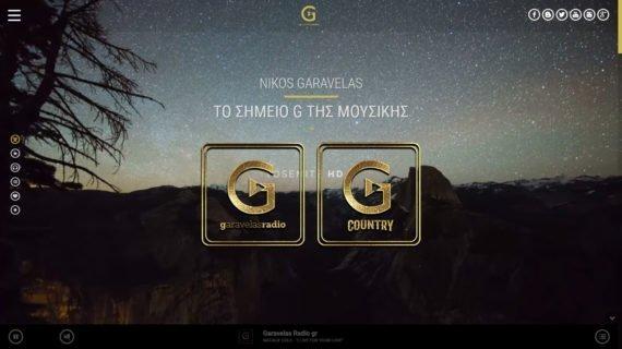 Garavelas Radio | Web Radio Ιστοσελίδα - 1