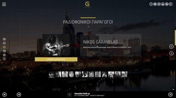 Garavelas Radio | Web Radio Ιστοσελίδα - 2