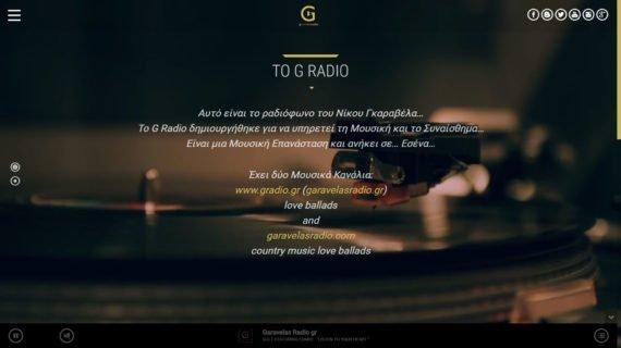 Garavelas Radio | Web Radio Ιστοσελίδα - 3