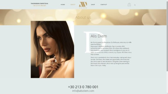 Alis Diem   E-shop - 4