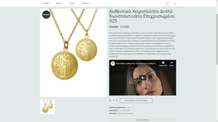 Alis Diem | E-shop - 5