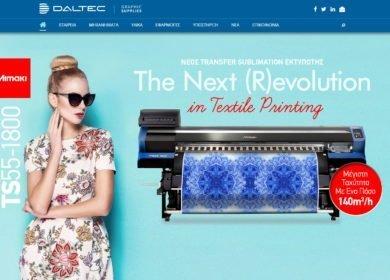 Daltec   Ιστοσελίδα - 1