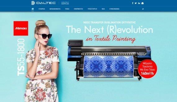 Daltec | Ιστοσελίδα - 1