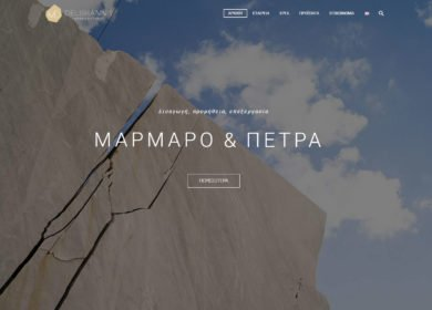 Deligiannis Marbles & Stones   Ιστοσελίδα 1