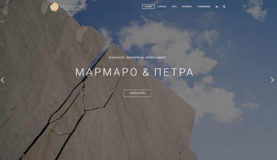 Deligiannis Marbles & Stones | Ιστοσελίδα 1