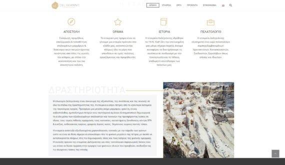 Deligiannis Marbles & Stones | Ιστοσελίδα 2