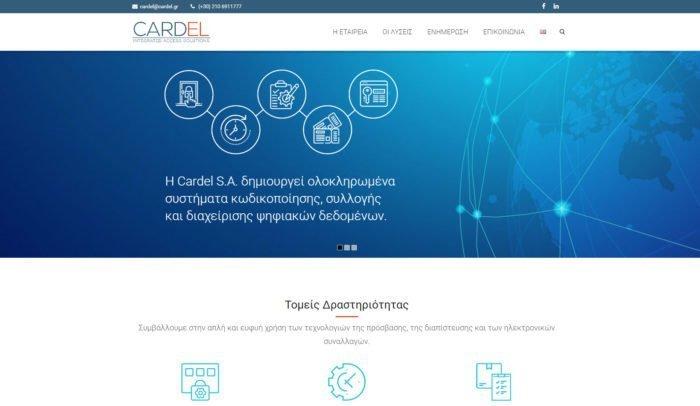 Cardel | Ιστοσελίδα 1
