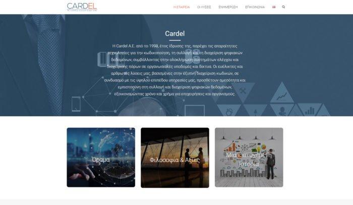 Cardel | Ιστοσελίδα 3