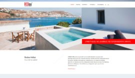 Redox Hellas | Ιστοσελίδα 1