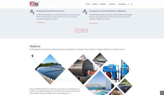 Redox Hellas | Ιστοσελίδα 2