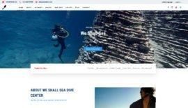 WE SHALL SEA DIVING CENTER   Ιστοσελίδα 1