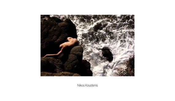 Nikos Koustenis Photography | Ιστοσελίδα 1